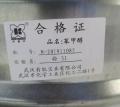 武漢有機苯甲醇直銷 工業級苯甲醇武漢現貨