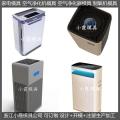工業凈化器塑料外殼模具