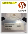 SMD電子元件回收 清溪工廠電子料回收打包