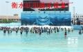 兒童水上游樂設施 兒童水上游樂設施設備公司定做