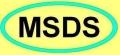 珠海MSDS貨物運輸鑒定報告辦理