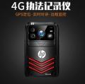 惠普4G执法仪DSJ-M5江苏特价直供