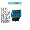 湖南華科電子HK-100S雙排數顯溫濕度控制器