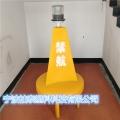 水上賽道警示浮標角標出場標海洋航標廠家