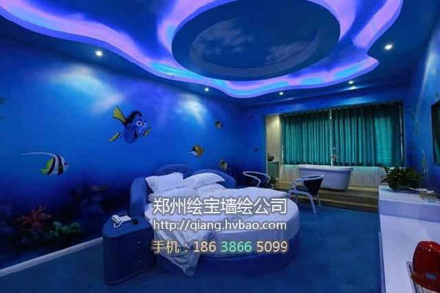 郑州主题酒店海底世界手绘墙画