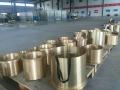 專業定制各種牌號鋁青銅銅套