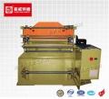 台威高速皮革冲孔机 数控自动打孔机 真皮革塑料箱包加工设备厂