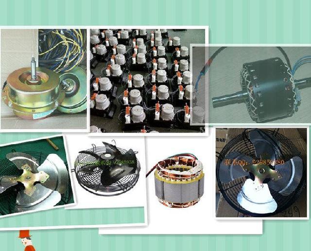 吸干机 冷冻式干燥机 暖风机,冰箱,空调,微波炉,搅拌机空气滤清器
