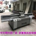 东莞广告标牌标识UV平板打印机工厂