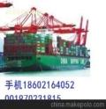 美國服裝出口LDP貨運代理