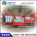 神木污水廠DPS水性滲透型無機防水劑公司