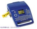 貝迪BMP71便攜式標簽打印機