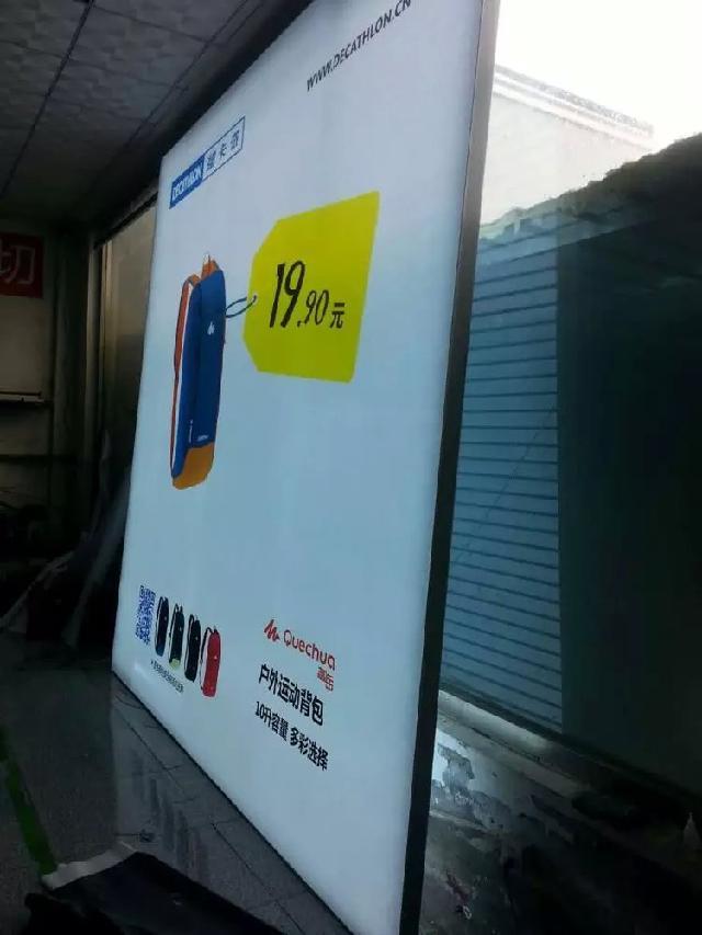 产品名称:拉布灯箱材料         拉布型材边框:边框厚度8.