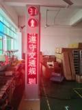 深圳智能一体式人行信号灯设置规范