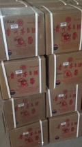 整箱2011茅台酒回收价格珍品茅台酒求购回收价格、、