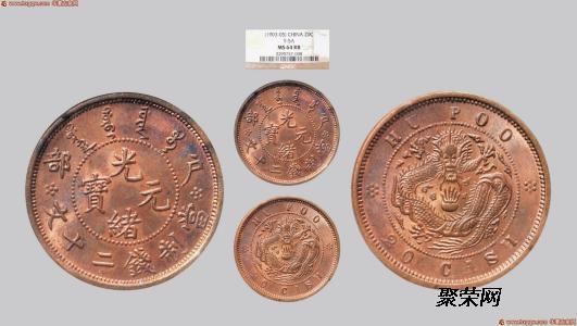 礼品 收藏品 钱币     4,名家字画:历代名家书画,油画,水粉画,古代