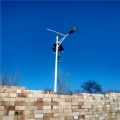 山西光之華直流變頻太陽能路燈安裝公司