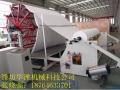 山東廠全自動月子紙加工設備、中小型產婦紙機器設備