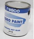 虚拟演播室抠像漆 ROSCO5710蓝箱漆