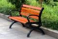 貴州室外公園靠背休閑椅使用方法