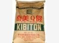 K(Q)胶PB-5903台湾奇美专业代理奇美塑料