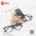 姜玉坤眼鏡 pc材質鏡片的優勢 招商加盟