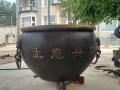 仿古銅大缸銅制工藝品景觀雕塑