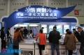 2021上海國際食品食品機械與包裝技術展會