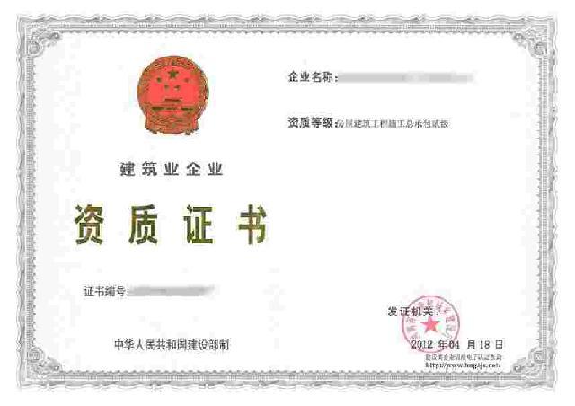 郑州钢结构资质专办建筑类证书