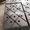 工程塑料合金板