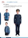 供應路政標志服裝長期供應路政執法制服