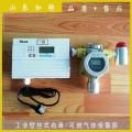 冷庫R407C冷媒泄漏報警器氟利昂濃度探測器