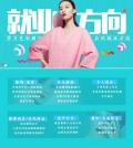 广州哪家机构的服装搭配色彩搭配个人形象设计培训能学到真技术