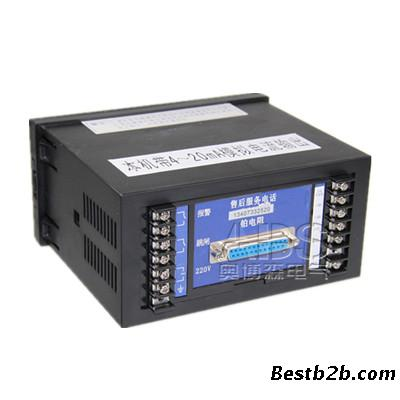 ld-b10-t220i干变温控器 细节决定品质