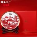 景德鎮辰天陶瓷紀念盤批量可定制圖案和logo質優價廉