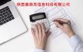 2021年陜西省高級工程師職稱評審條件及時間