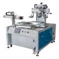 寧波市紙箱絲印機木板絲網印刷機木箱網印機