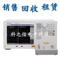 供應Keysight是德E4990A阻抗分析儀