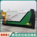 連體式垃圾轉運壓縮設備可供貨到寧夏固原