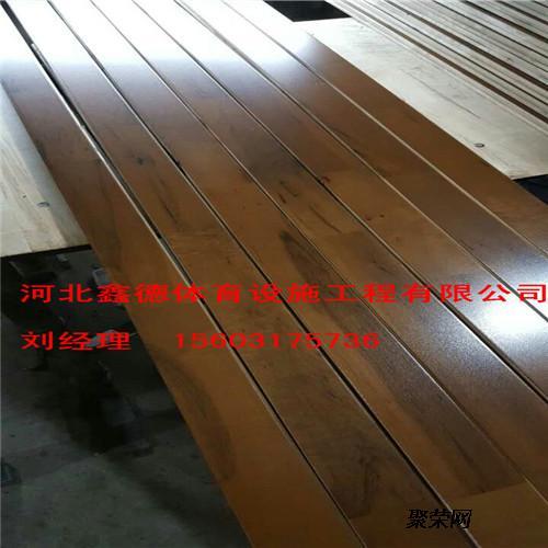 山东篮球场实木运动木地板货真价实