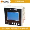 工寶GQ-2012開關柜無線測溫抗干擾強