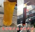 浙江寧波出售9千熱值鍋爐燃料油清澈沒殘渣