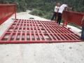 重慶武隆水泥廠車輛自動洗車臺