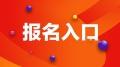 中國新秀娛樂公司招募簽約藝人,招募練習生演員童星重點