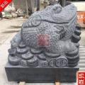 惠安石雕金蟾雕刻案例欣賞