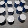 環氧陶瓷涂料施工說明