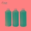 噴碼平臺HP噴頭快干溶劑墨水噴可變條碼日期上光油塑料