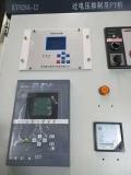 消弧消諧柜 過電壓抑制柜 互感器柜 KYN28-12