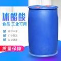 甘肅冰醋酸優勢現貨酸度調節劑增味劑食品添加劑