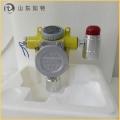 酒精罐區酒精泄漏報警器點型可燃氣體探測器